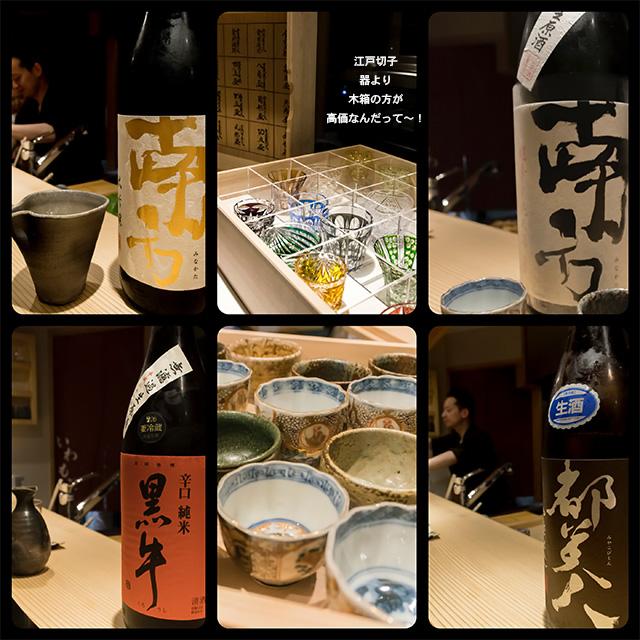 iwamoto-Collage1.jpg
