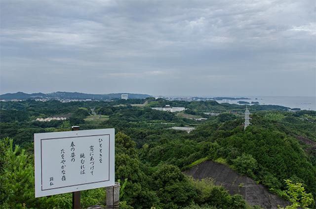 wakayama005.jpg