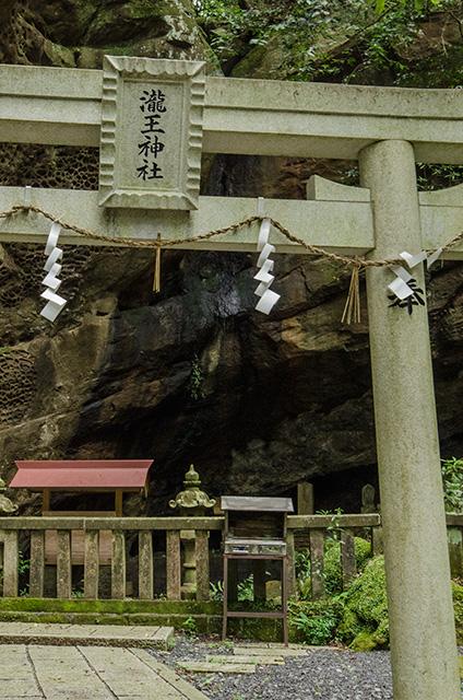 wakayama112.jpg